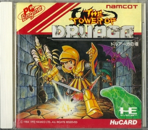 tower-of-druaga_
