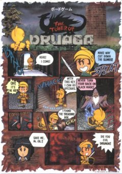 Tower_of_Druaga_flyer